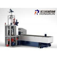 China Automatic Eps Pre Expander Machine , Eps Block Making Machine 90-120kg/H wholesale