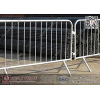 China 1.1 X 2.5m Claw Feet Crowd Control Barriers | Steel Pedestrian Barricade wholesale