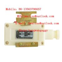 China Mine negative pressure sensor wholesale