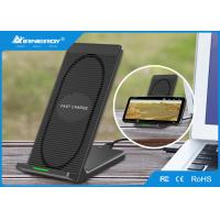 Buy cheap Universal Qi Fast Charger Wireless Phone Charging Pad For Apple Iphone from wholesalers