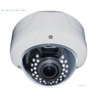 China High Definition H 265 IP Camera 4.0mp IR Vandal Dome Onvif Cctv Camera wholesale