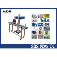 Wholesale Standard Online Flying Laser Marking Machine , Stainless Steel Engraving Machine from china suppliers