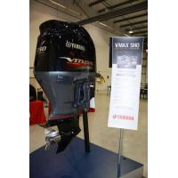 Yamaha stroke outboard images buy yamaha stroke outboard for 2012 yamaha outboard motors