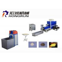 China High Output Waste Plastic Recycling Pelletizing Machine 80~130kg/H wholesale
