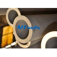 ASTM Annealed / Pickled Duplex Steel Pipe Outer Diameter 10.3mm - 1219mm