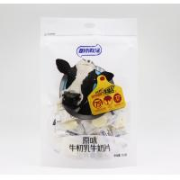 China Original flavor Individual Package Colostrum Milk Tablet in Bag Packag / Without non-dairy creamer wholesale