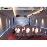 China Black Genuine Leather Movie Theater Seat Pneumatic Motion Movie Theater Chair wholesale
