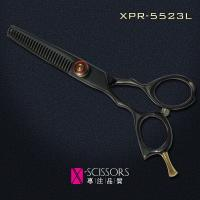 """China X-Scissors 440C Steel 5.5"""" left handed 23 Teeth Thinning Shears XPR-5523L wholesale"""