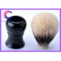 Men shaving kit 2 band badgert for travel and present of shaving brush