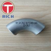 China Stainless Automotive Steel Tubes 21.3 - 1220mm Od For Machinery Parts wholesale