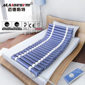 China 20w Low Flow Air Mattress , Anti Bedsore Air Mattress 150kg Loading Capacity wholesale