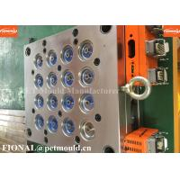 16 cavity 5 gallon hot runner cap mould(20L water bottle cap mould)