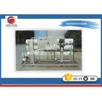 China Pharmaceutical Water Treatment Systems Chemical Industries Reverse Osmosis Water Machine wholesale