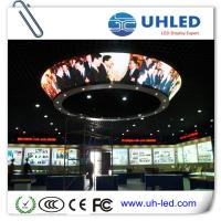 Quality SMD 5050 16mm Outdoor Advertising LED Display , Curved LED Screen 6800K 160mm × for sale