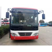 China Inter City Buses with 2 doors and lower floor vehicle 7.3 Meter G Type wholesale
