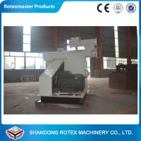 Quality YHKJ series poultry feed pellet making machine / cattle feed pellet machine for sale