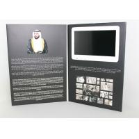 China Luxious Button control lcd video greeting card for Birthday / Wedding Invitation wholesale