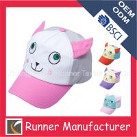 China Sample Free Children Baseball Cap wholesale