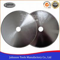 EP Disc 01 Electroplated Continuous Rim Diamond Blade For Marble Cutting