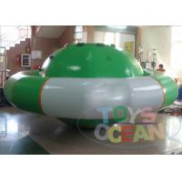 China Aqua Park Inflatable Water Game Floating Saturn Toys White And Green wholesale