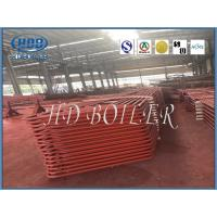 China Waste Heat Recovery Into Energy Module System For Industrial , HDB boiler,Customized Color wholesale