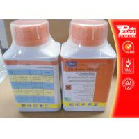 China CAS 24017-47-8 Broad Spectrum Insecticide For Spiders , Agricultural Pesticides wholesale