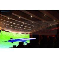 China Flat screen 4D movie theater , curved screen , special effect wholesale