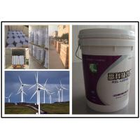China Instrument  / Construction Anti Corrosion Paint For Steel Wind Generator Tower wholesale