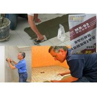 Wholesale Waterproof Bonding Ceramic Tile Adhesive , Tough Stone Adhesive For Bathroom from china suppliers