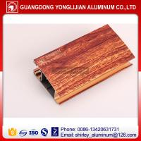 Buy cheap Wood grain printing window and door aluminium profile China top manufacturer from wholesalers