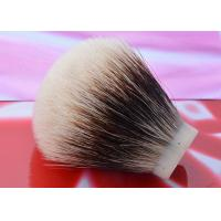 Quality Fan shape two band badger shave brush knots , HMW badger hair brushes knots for sale