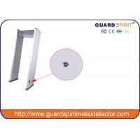 China Multi Zone Metal Detector Airport Security Equipment AC220V / 50Hz wholesale