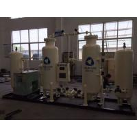 China Steel Oxygen Generating Systems Energy Saving With PSA / VPSA Whole Line System wholesale