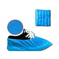 China PP Non-skid Shoe Covers Disposable Pe Shoe CoverPe Shoe CoverPe Shoe Cover Disposable wholesale