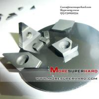 China PCD cutting tool blank for Aluminum wholesale