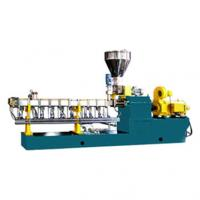 China conical twin screw extruder wholesale
