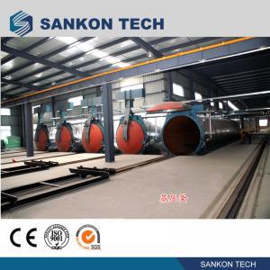 China Concrete CuringAutoclave wholesale