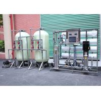 China 4T RO Water Treatment System Purifier For Cosmetic / Pharmaceutical Water wholesale