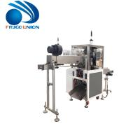 China Plastic PP PE Pet Bottle Cutter Machine Neck Mouth Fully Automatic Cutting wholesale