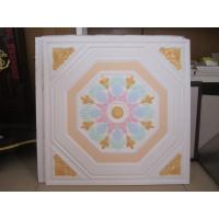 China Calcium silicate board  595X595X 9mm on sale