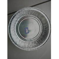China Disposable Aluminum Foil Taking-away Food Container wholesale