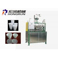 China Easy Clean Eps Cup Making Machine , foam Cup Making Machine High Efficiency wholesale