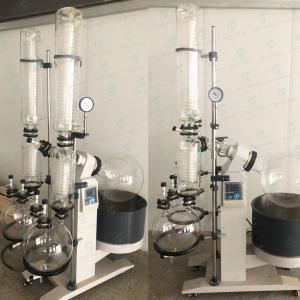 China 20L Destilator Machine Rotavapor Vacuum Reactor Distiller Digital Rotary Evaporator Price with Vacuum Pump and Chiller wholesale