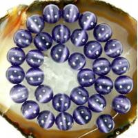 Quality Hf-54198 Cat Eye Beads for sale