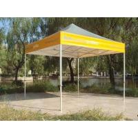 China  Durable Polyester Folding Canopy Tent , Cover Food Quik Shade Instant Canopy  for sale