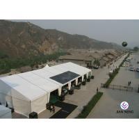 Buy cheap Huge Exhibitions Tent With Strong ABS Walls, Curved Tent Waterproof from wholesalers