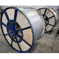China Water Resistance Galvanised Steel Wire With Hot Dip Galvanizing Vertical Process on sale
