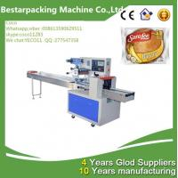 China Bread automatic plastic film flow pack wholesale