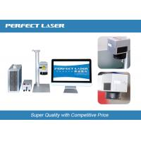 China High Precision Mini Laser Marking Machine For Cleaner Taps / Glasses Frame on sale