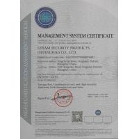 LEXAM SECURITY PRODUCTS (SHANGHAI) CO LTD Certifications